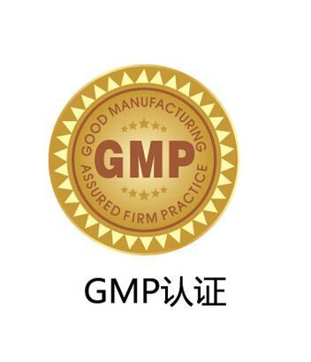 Drug GMP certification drug GMP certification process _ Notes