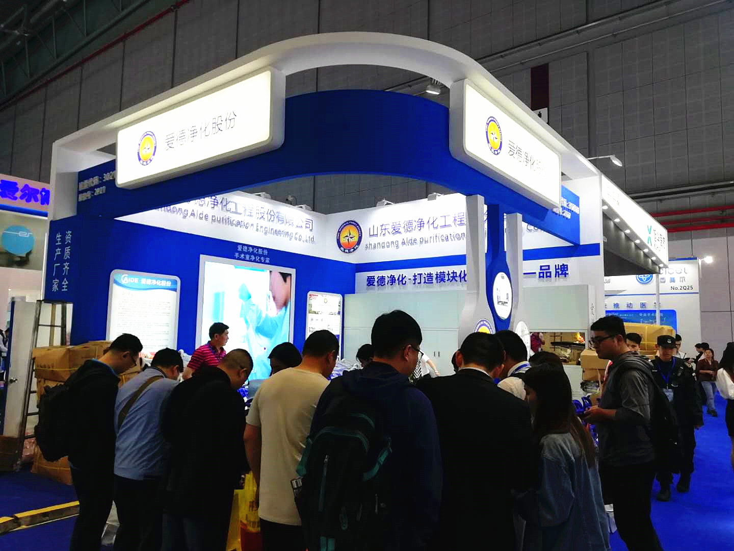 Highlights of 2019 Ed medical exhibition Shanghai