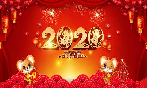 Shandong ed purification Engineering Co., Ltd. wishes you all a happy new year and a happy New Year!